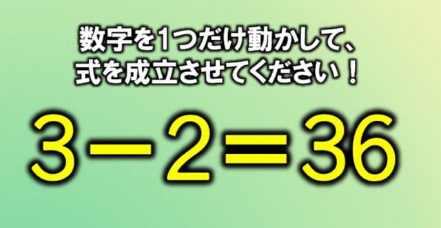 正答 率 計算