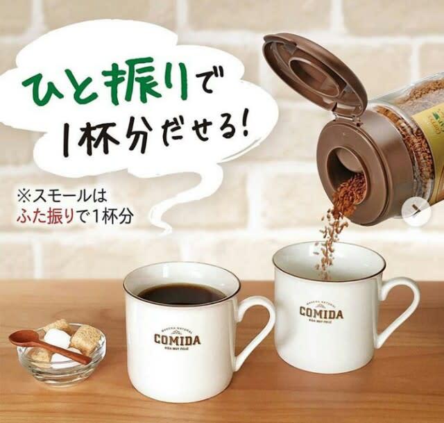 入れ物 インスタント コーヒー インスタントコーヒーの空き瓶の再利用
