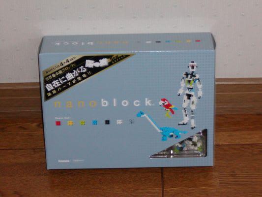 https://blogimg.goo.ne.jp/user_image/15/55/c8dfd3500a2053384f6b1cb301119dae.jpg?random=77c0a2215b9d9586ef479fa0535dd471