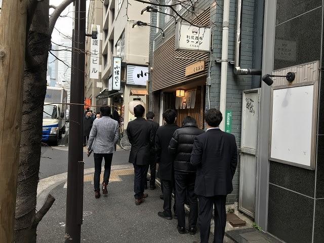 ラーメン 竹田 恒 通販 泰