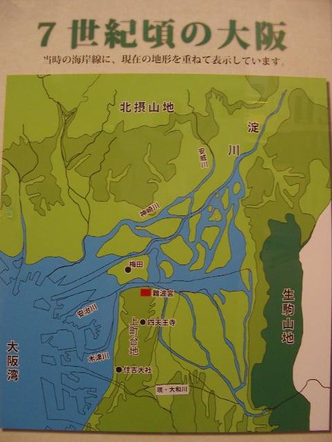 7世紀の大阪 - 南英世の 「くろ...