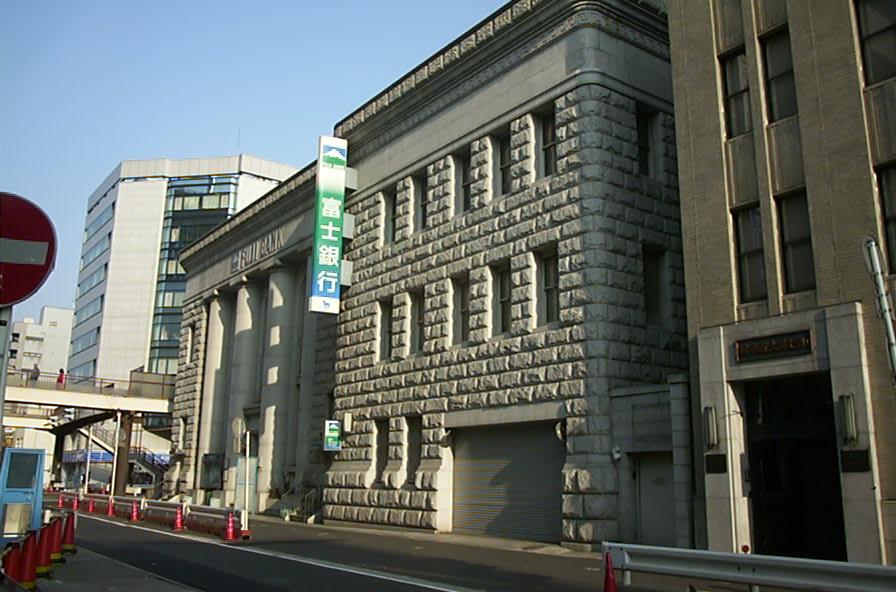 富士銀行横浜支店/横浜市中区本...