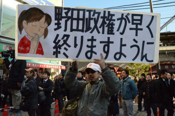 日本破壊の 引き込み役