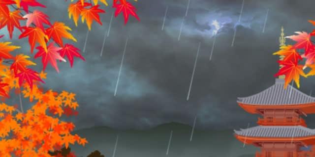 午後1時の雷雨