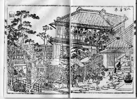 八百善と平清 - My Encyclopedia