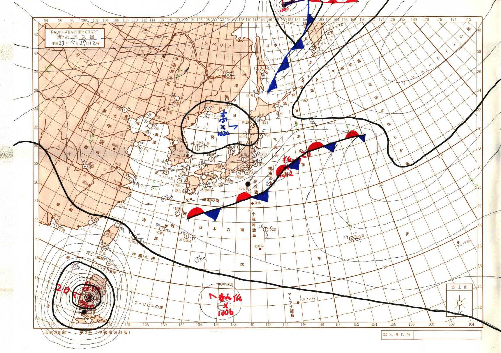 2011年9月27日(火)正午 天気図...