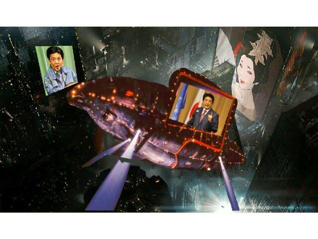 ブレードランナー2049と日本の未来