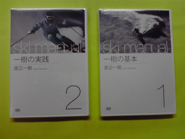 Kazuki_0031