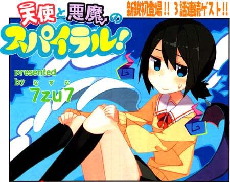 Manga_time_kr_carat_2014_10_p141