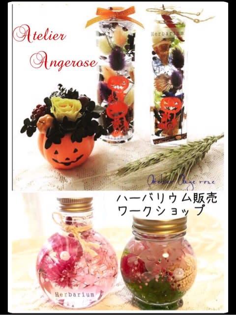 Cafe & 雑貨    Leaf 便り