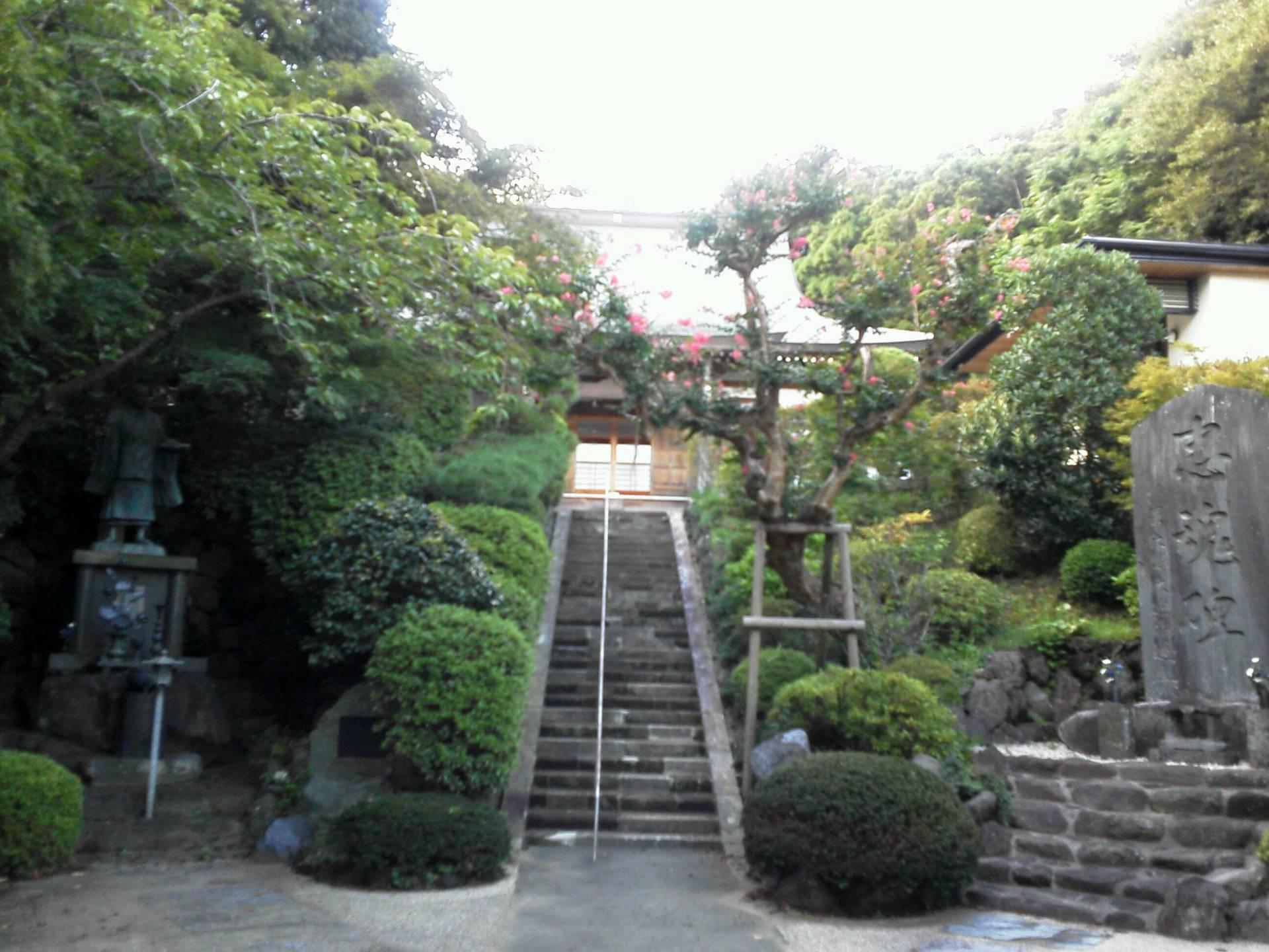 「鎌倉個道」