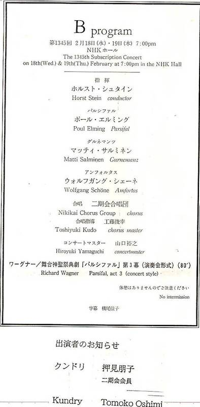 Scan10018
