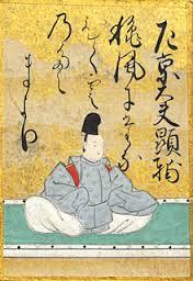 歴史歳時記豆知識』17・京職(き...