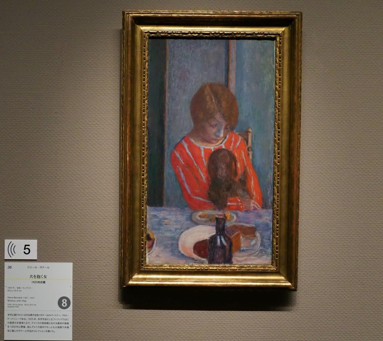 アート 西洋画」のブログ記事一覧-光と影のつづれ織り