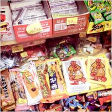 「駄菓子が大好きな30代ってどうですか? 」の質問画像