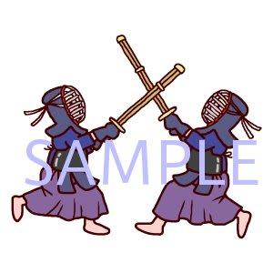 剣道のイラスト保育学校 素材屋イラストブログ