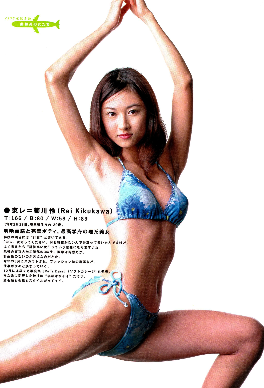 Kenesu_Yamaoka's 展覧会 From2007