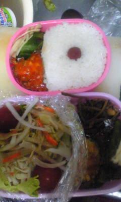 今日のお弁当[エビチリ]