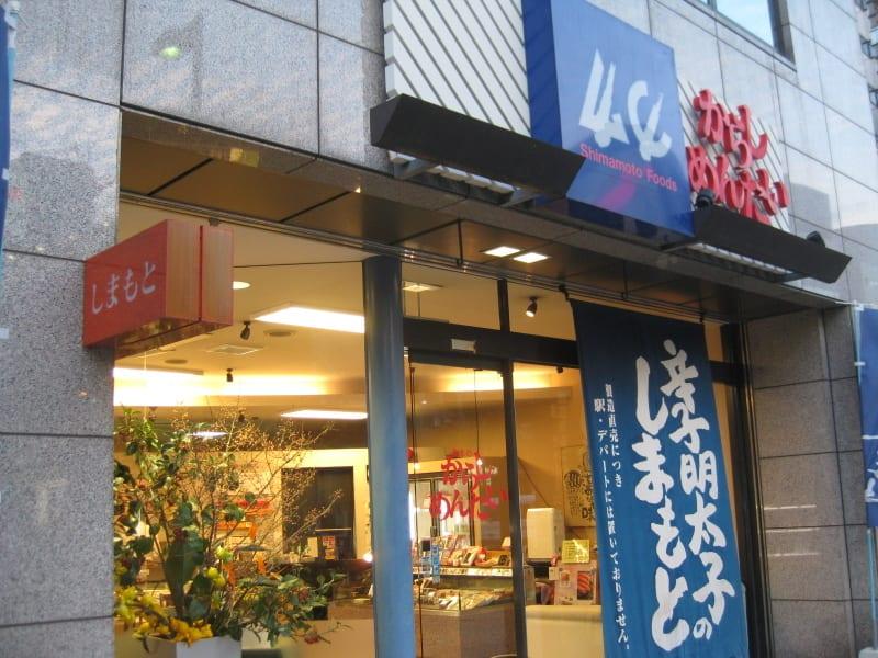 Kyushu_096