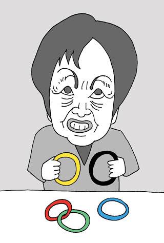 曾野綾子の似顔絵