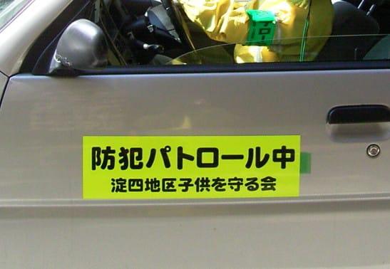 1_photo008_4