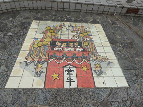 東海道(京~日本橋)道草ウオーキング」」のブログ記事一覧(5ページ目 ...