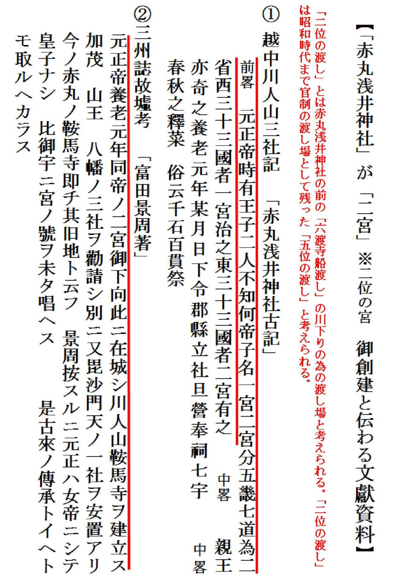 🔷🔹『桓武天皇』の姪『五百井女王...