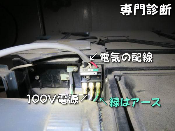 FTMB2805B_電気配線
