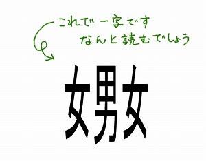 漢字 なぶる 「ほうむる」ではありません!「弄る」の読み方、知っていますか?|OTONA SALONE[オトナサローネ]