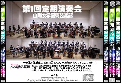 Audiomastercover2