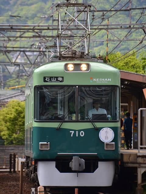 京阪710
