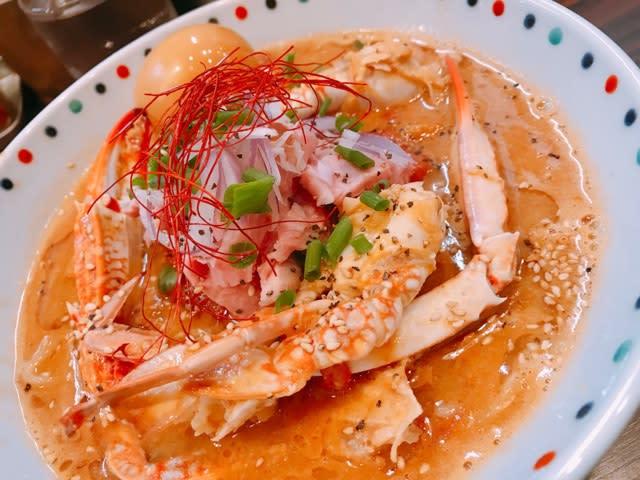明日日曜日までの傑作限定、渡り蟹とトマトの濃厚味噌クリーム麺が市川駅南口のら〜麺あけどやにて‼️