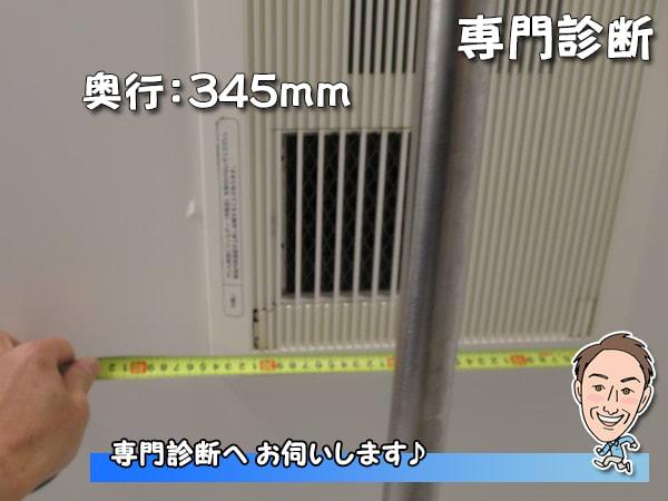 三乾王TYK800G_奥行