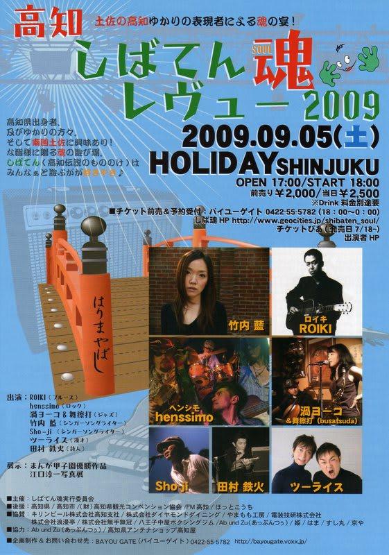 2009065_2