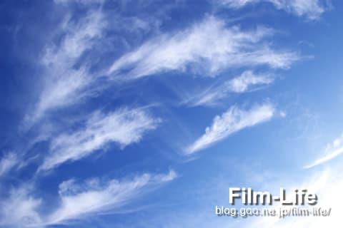 空風舞雲】白雲隊、大気圏突入を...