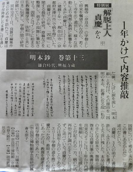 Similar to (page 3) - Japanese...