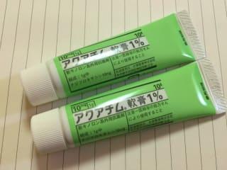 瘤 薬 ゲンタシン 粉