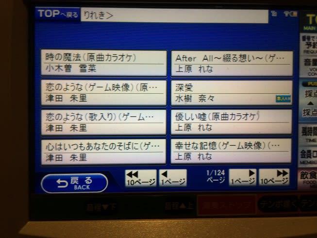IMG_6417.jpg