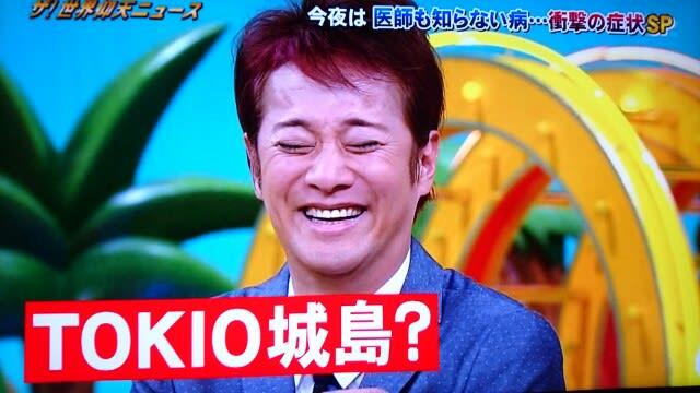 リーダー ぶちかまし 横浜市長選と衆院選控えハマのドン「選挙で落とす運動を」 日刊ゲンダイDIGITAL