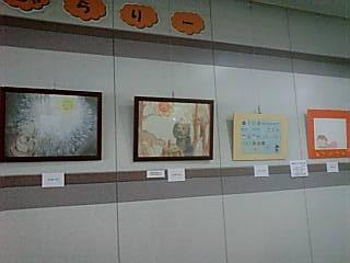 20110901105500_4