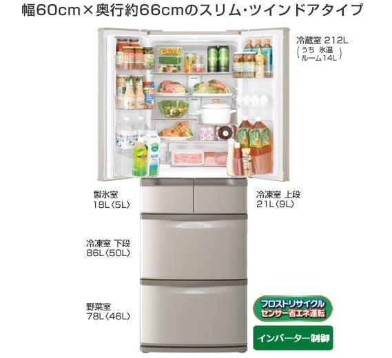 日立冷蔵庫ビッグ&スリム R-SF42ZM(T)415L スリムツインドア - 睡蓮 ...