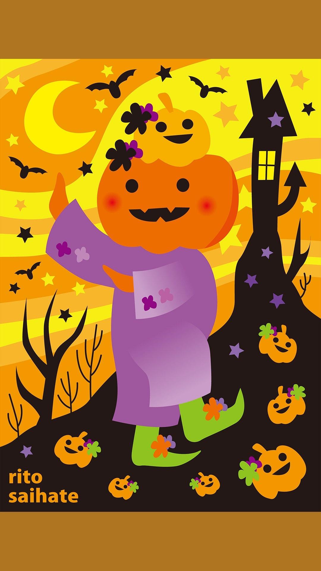 18年10月26日ハロウィン待受 壁紙 さいはてりとのギャラリー
