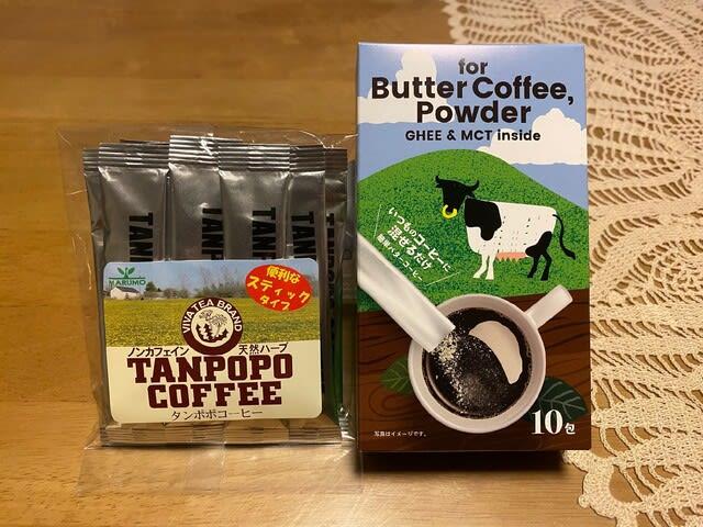 コーヒー カルディ バター バターコーヒーダイエットの効果と代償。私が飲むのをやめた理由。