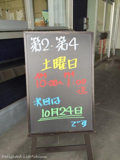 【川崎 激安クッキーの工場直売『泉屋東京店 多摩 …