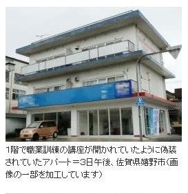 実録!これが特殊詐欺の手口です。|大阪府警本部