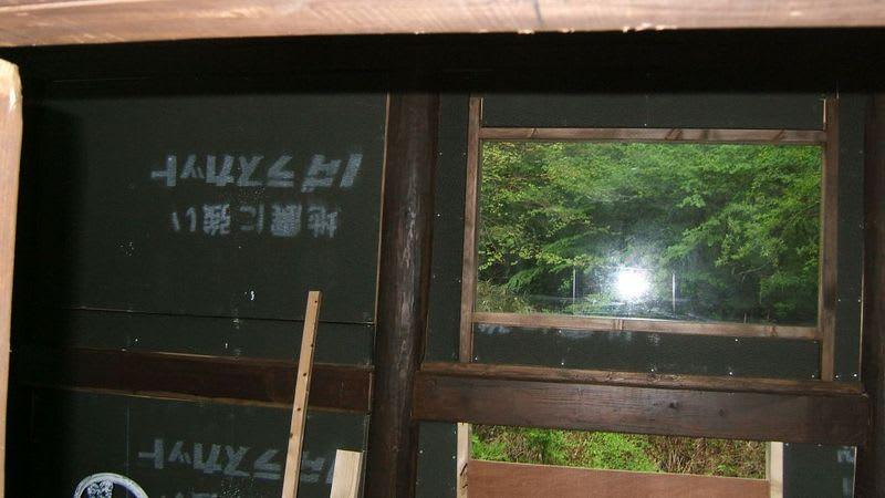Cabin07_2