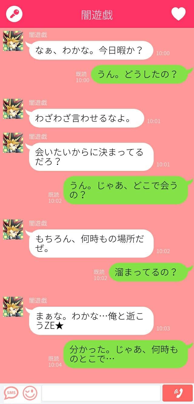 裏 夢小説 蔵馬裏夢小説 携帯ホームページ