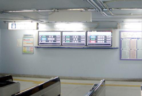 デジタルサイネージ(電子看板システム)