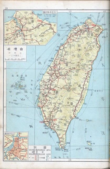 1947~1954年の中国・台湾の地図...