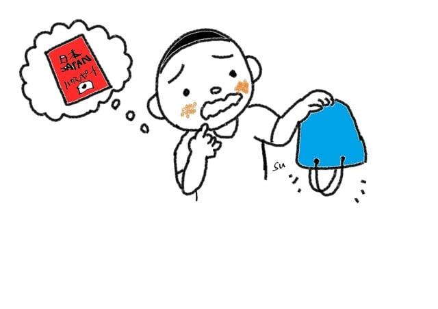 スーザンの日本語教育 手描きイラスト